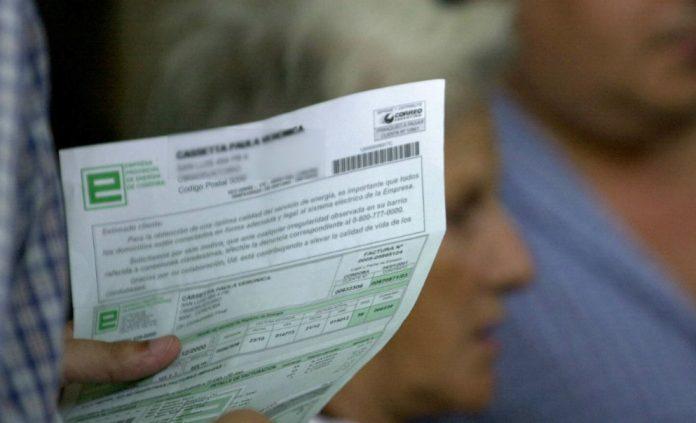 epec factura - El Ersep autorizó a Epec un nuevo aumento de tarifa de la energía eléctrica